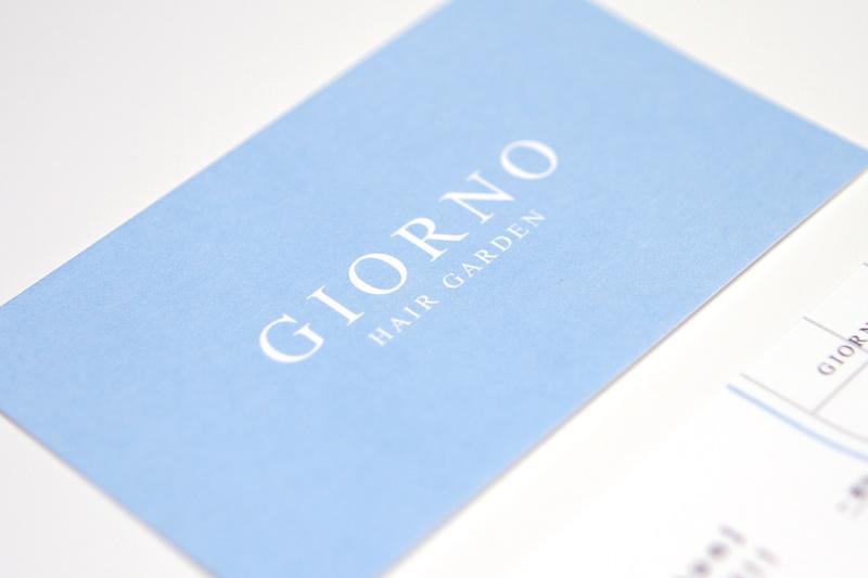GIORINO[美容室]ショップカードデザイン
