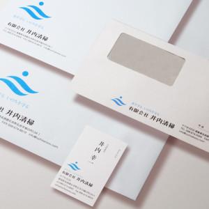 井内清掃 名刺・封筒制作