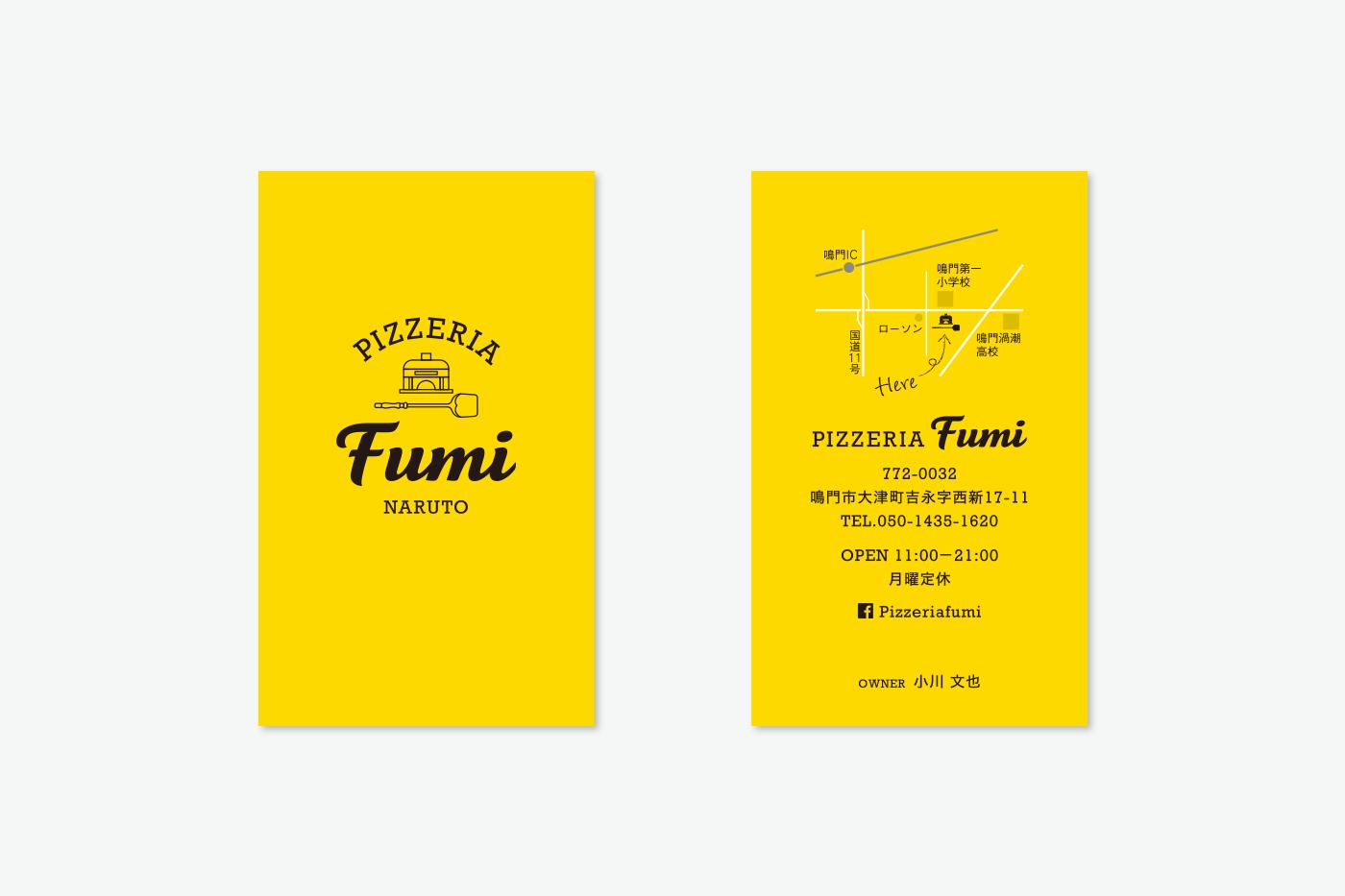 PIZZERIA fumi[飲食店]ショップカードデザイン