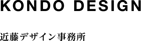 箔押し名刺 | グラフィックデザイン・ホームページ制作 徳島|近藤デザイン事務所