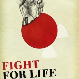 JAGDA徳島ポスター展Fight出展ポスター