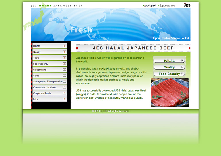JES HALAL JAPANESE BEEF Flash制作