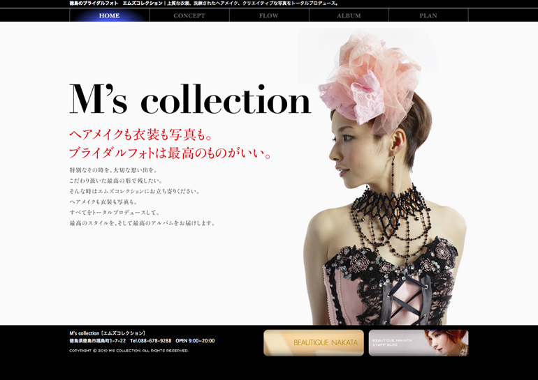 M's collection ホームページ