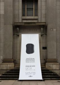 JAGDA広島総会