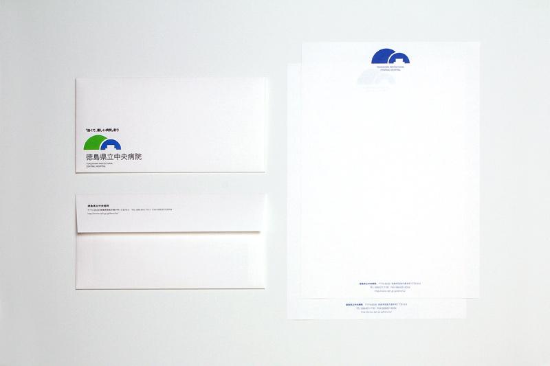 徳島県立中央病院 レターヘッド・封筒