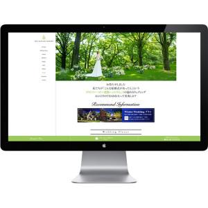 ディスティーノ・ガーデン ホームページ制作
