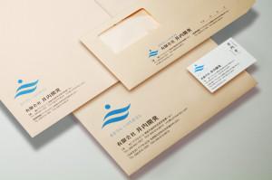 井内開発 名刺・封筒制作