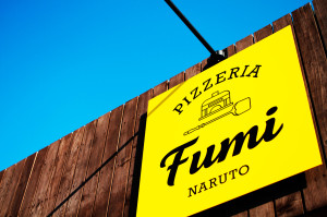 PIZZERIA fumi[飲食店]ロゴ・看板制作