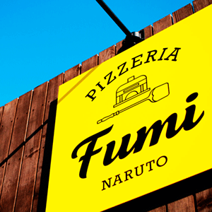 PIZZERIA fumi[飲食店]ロゴマークデザイン制作