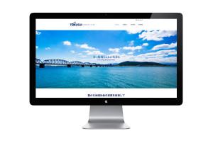漏水調査会社のホームページ制作