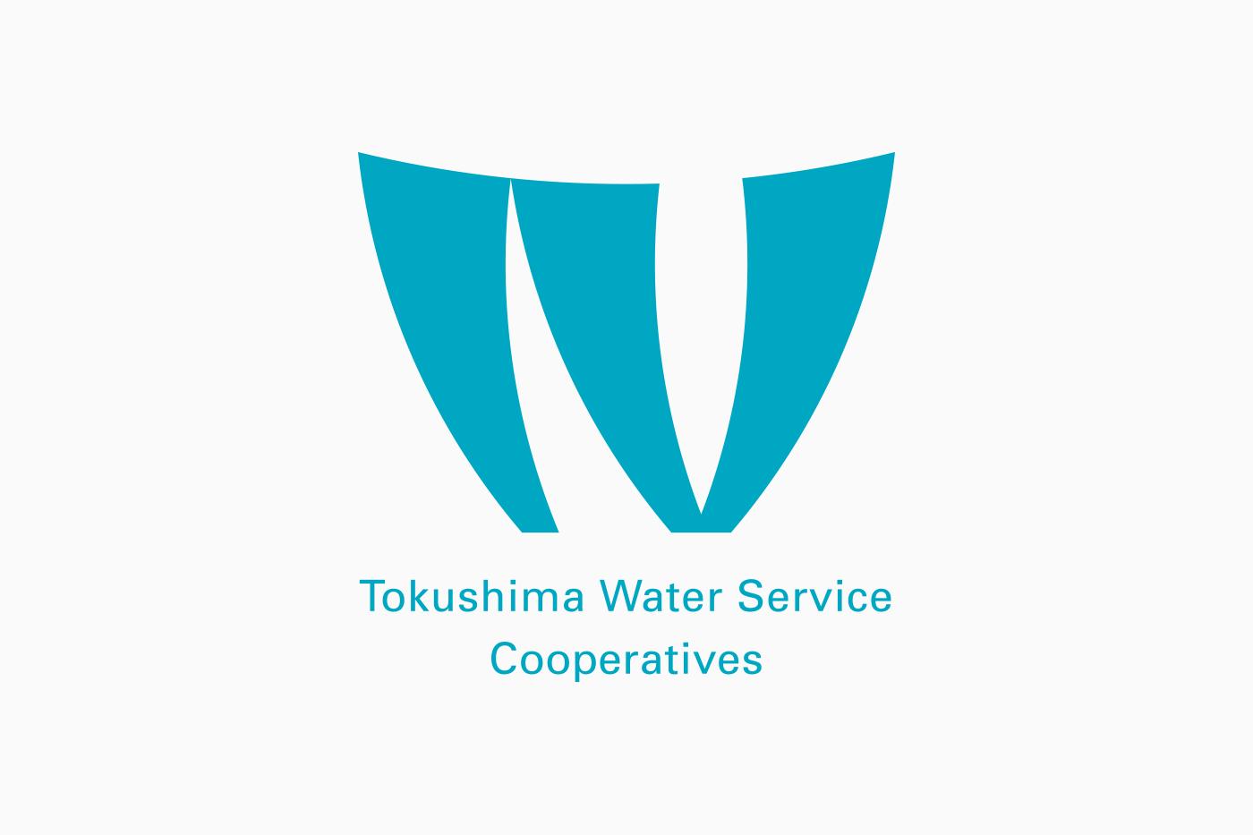 徳島ウォーターサービス協同組合 ロゴデザイン制作