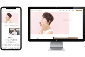 美容サロンwebサイト制作