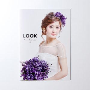 美容院スタイルブック デザイン制作