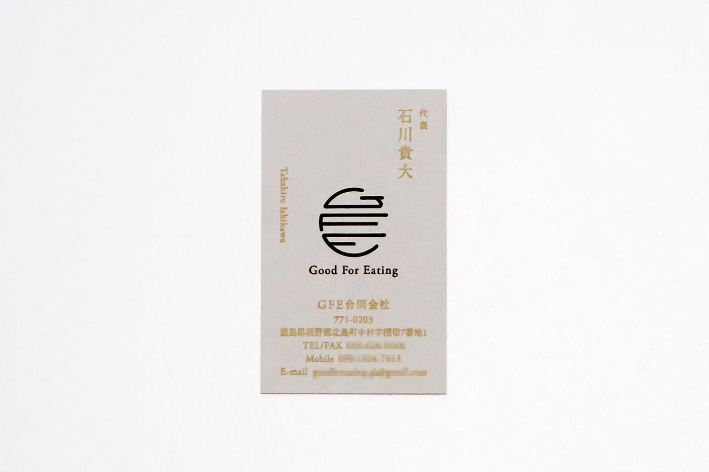活版印刷の名刺デザイン